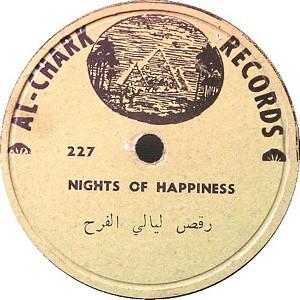 VINTAGE ARABIC POP MUSIC - FREE MP3 DOWNLOADS