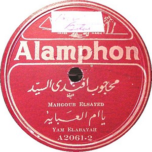 music arabic mp3:
